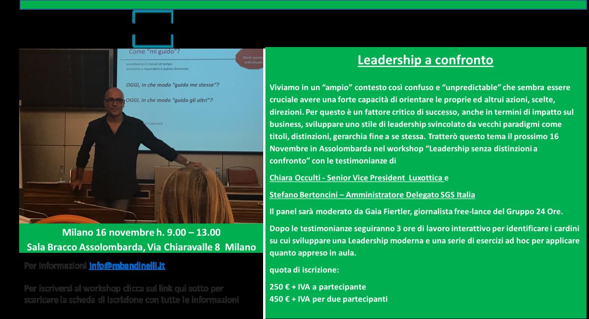 """1668fd7978 Workshop """"Leadership a confronto"""", Milano – 16 novembre 2017, in  Assolombarda"""